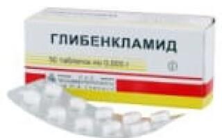 Метформин-Зентива