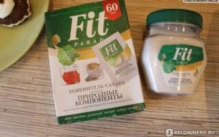 Польза и вред сахарозаменителя ФитПарад, его состав и разновидности