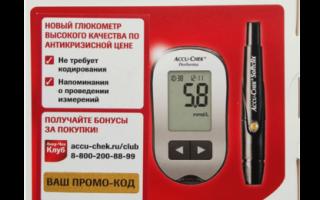 Акку-Чек Актив отзывы, обзор и инструкция на глюкометр Accu-chek Active