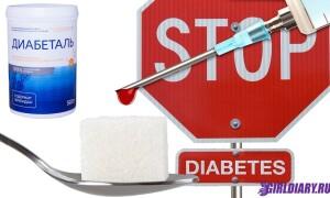 Диабеталь — питание для больных сахарным диабетом