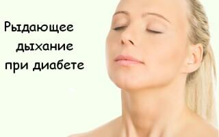 Методика выполнения рыдающего дыхания для оздоровления, похудения и омоложения